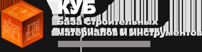 КУБ - база будівельних матеріалів та інструменту (Луцьк)